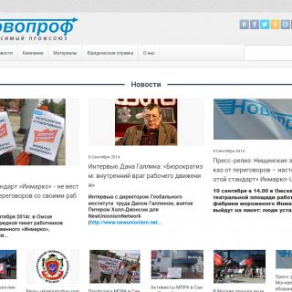 novoprof.net