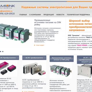 semilink.ru