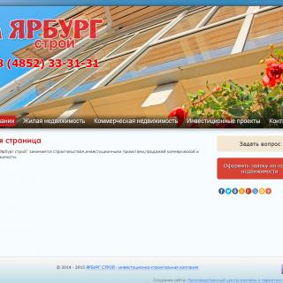 yarburg-stroy.ru